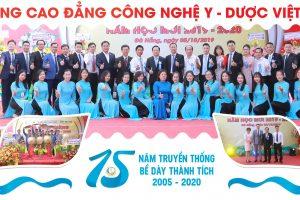 Trường Cao đẳng Công nghệ Y – Dược Việt Nam: Thông báo hủy chương trình lễ kỷ niệm 15 năm ngày thành lập Trường