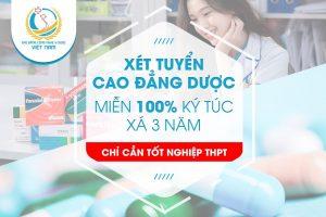 Các tổ hợp môn xét tuyển vào Trường Cao đẳng Công nghệ Y Dược Việt Nam năm 2021