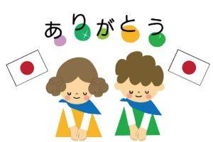 1001 thắc mắc của học sinh trước kỳ tuyển sinh về ngành Ngôn ngữ Nhật