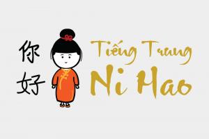 Tìm hiểu ngay khi bạn đang có ý định đăng ký ngành Ngôn ngữ Trung Quốc